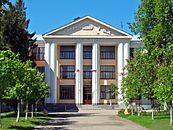Ivanovo State University of Chemistry and Technology. Main building.jpg