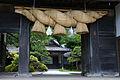 Izumo-ooyashirokyo Soreisha Izumo Shimane pref Japan05s3.jpg