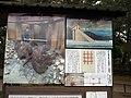 Izumo Grand Shrine , 出雲大社 - panoramio (12).jpg