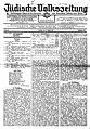 Jüdische Volkszeitung, Titelseite vom 6. August 1915.jpg