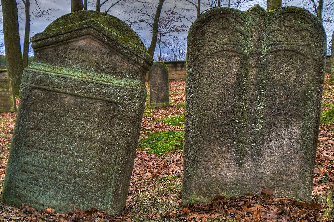 Jüdischer Friedhof Uehlfeld 16.jpg