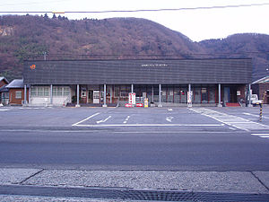 Samegai Station - The station building, January 2007