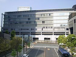 JRC Shinagawa bill(Shinagawa Station bill) B.jpg