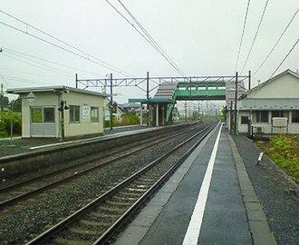 Shimoda Station - Shimoda Station platforms