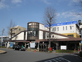 JREast-Ome-line-Akishima-station-south-entrance.jpg
