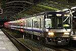 JRW 223-2500 Hanwa Line rapid 2008-02-16 2.jpg