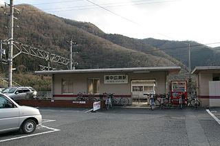 Bitchū-Hirose Station Railway station in Takahashi, Okayama Prefecture, Japan