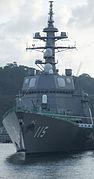 JS Akizuki (DD-115) - bow view