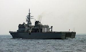 JS Bungo at SDF Fleet Review 2006 -29 Oct. 2006 a.jpg