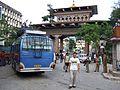 Jaigaon Bhutan Tor.jpg