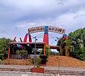 Jalavihar, Necklace Road , Hyderabad.jpg