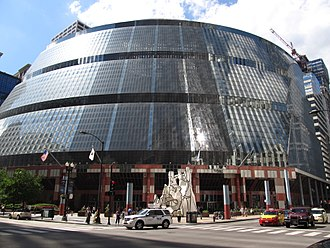 James R. Thompson Center - Image: James R. Thompson Center, Chicago, Illinois (9179428785)