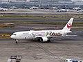 Japan Airlines JA612J Boeing 767-346ER Celebration Express (portside).jpg
