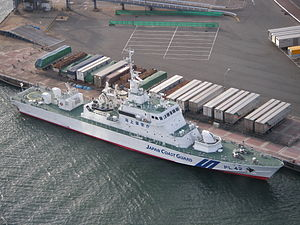 Japan Coast Guard PL42 'Dewa' at Port of Akita.JPG