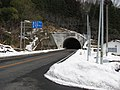 Japan National Route 183 -10.jpg