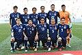 Japan national football team World Cup 2018.jpg