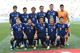Japan national football team World Cup 2018.jpg