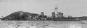 Japanese Destroyer Shinonome.jpg
