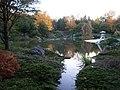 Japanese Garden - panoramio (1).jpg