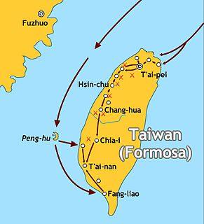Japanese invasion of Taiwan (1895)