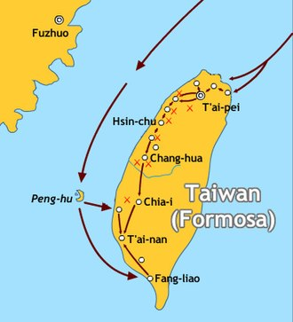 Japanese invasion of Taiwan (1895) - Japanese operations in Taiwan, 1895