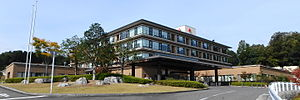 Japanese Red Cross Shiga Hospital.JPG