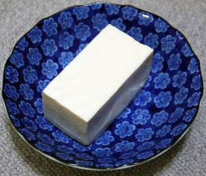 Tofu - a block of Japanese silken tofu
