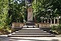Jardin tropical - Paris - Monument aux Indochinois chrétiens morts pour le France - 01.JPG