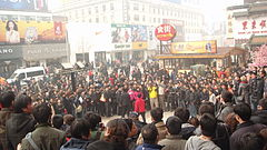 Jasmine Revolution in China - Beijing 11 02 20 crowd 2.jpg