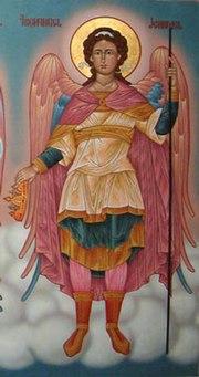 http://upload.wikimedia.org/wikipedia/commons/thumb/0/03/Jegudil.jpg/180px-Jegudil.jpg