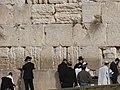 Jerusalem 2009 (4158946598).jpg
