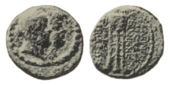 Coin of Cleopatra Selene and Antiochus XIII