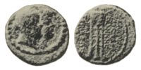 Jugate coin of Cleopatra Selene I and Antiochus XIII.png