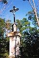 Kříž na Kopečku u Šaratic 1995.jpg