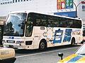 KC-MS822P Alpico 10991.jpg