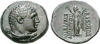 Paphlagonia - King of Paphlagonia Pylaimenes II/III Euergetes. Circa 133 to 103 BC