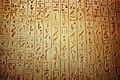 KV2 Tomb of Rameses IV (9794973743).jpg