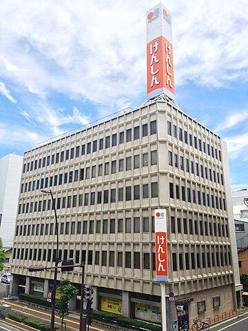 香川県信組 本店