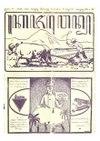 Kajawen 09 1931-01-31.pdf