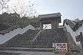 Kakegawa castle yotsuashimon.jpg