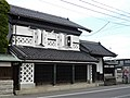 Kakuda City Hometown Museum.jpg