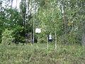 """Kalmistu """"Jüri kiriku surnuaed"""".jpg"""