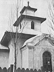 Kalmyk Temple in Belgrade.JPG