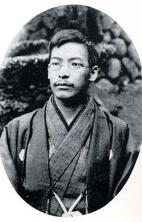 Ariake Kambara Japanese writer