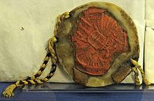 Siegel Karls V. an einem Reichskammergerichtsurteil 1531 (Quelle: Wikimedia)