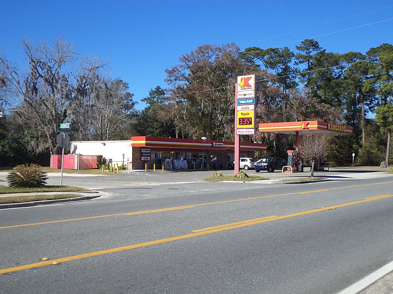 File:Kangaroo Gas Station, FL121, Macclenny.JPG