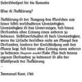 Kant Rotunda.png