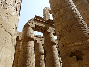 Karnak - Pillars of the Great Hypostyle Hall from the Precinct of Amun-Re