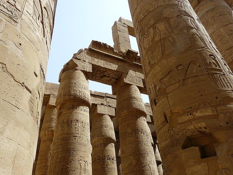 Templo de Karnak (S. XIV a. C.)