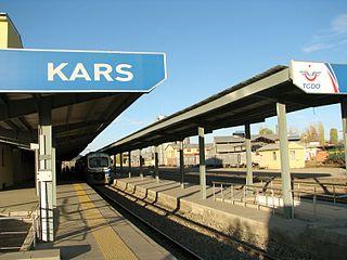 Kars railway station